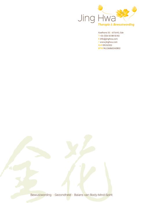 JingHwa2